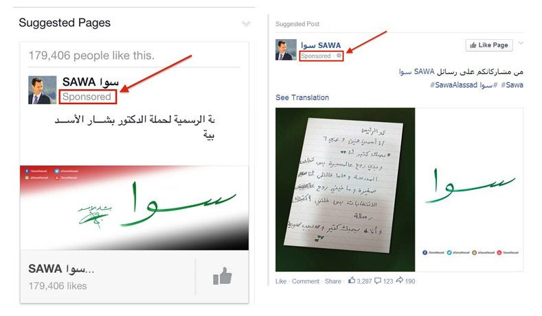 Evidence of Assad election advertising on Facebook
